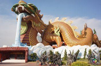 LC_Fujian35F1.6(12)