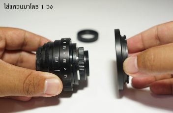 LC_Fujian_35mmF1.6_ตัวอย่างแหวนมาโคร