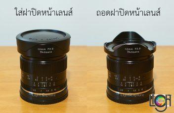 LC_7artisans_12mmF2.8(1)