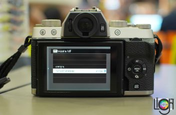 LC_ตั้งค่ามือหมุน-Fujifilm_6