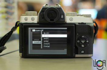 LC_ตั้งค่ามือหมุน-Fujifilm_7-1