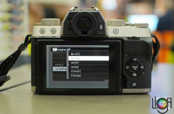 LC_ตั้งค่ามือหมุน-Fujifilm_7